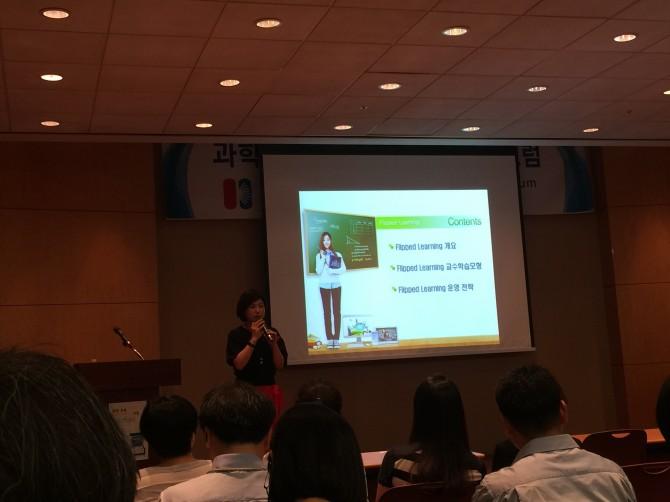 제1회 과학·교육 게이미피케이션 포럼에서 최정빈 대전대 교수가
